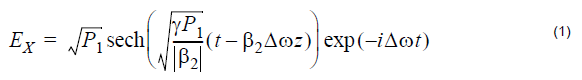 Optical System Equation 1