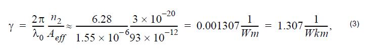 Optical System Equation 3