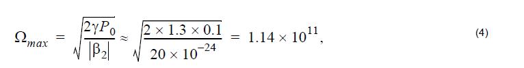 Optical System Equation 4