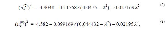 Optical BPM - Equation 2 - 3
